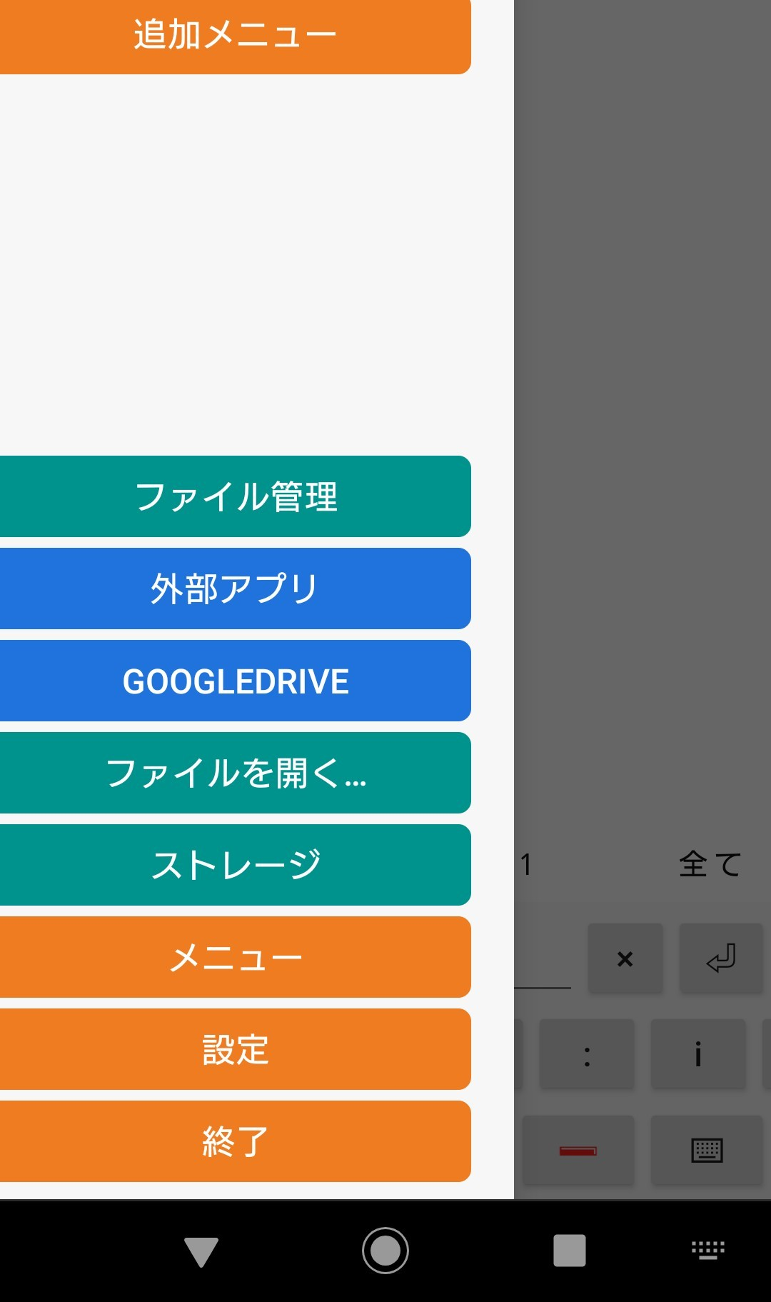 f:id:chayarokurokuro:20210302191328j:plain
