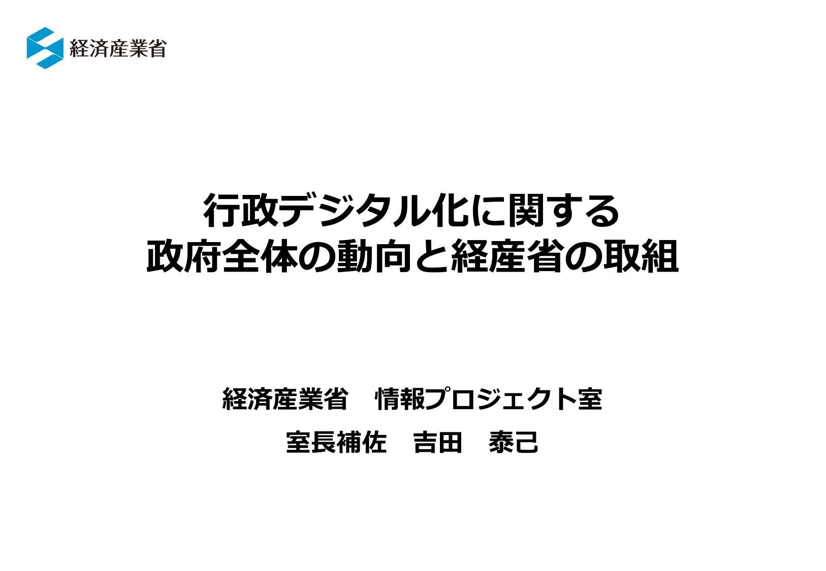 f:id:chayarokurokuro:20210408030259j:plain