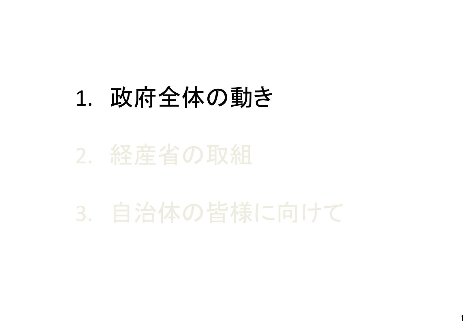 f:id:chayarokurokuro:20210408030332j:plain