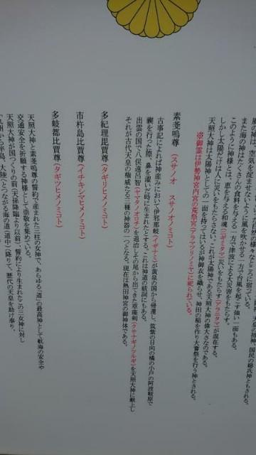 f:id:chayarokurokuro:20210915224158j:plain