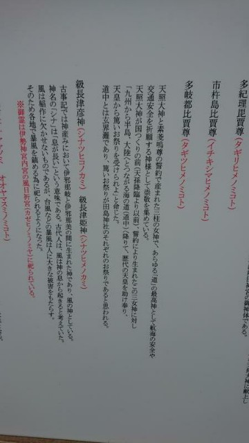 f:id:chayarokurokuro:20210915224211j:plain