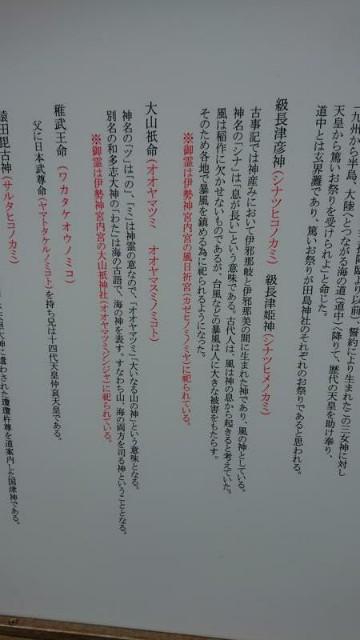 f:id:chayarokurokuro:20210915224410j:plain