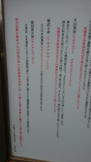 f:id:chayarokurokuro:20210915224425j:plain