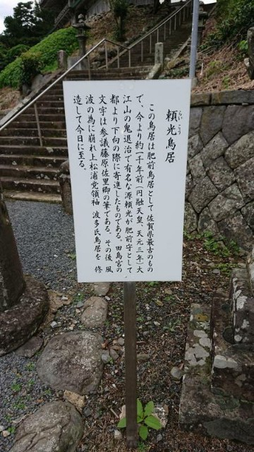 f:id:chayarokurokuro:20210915224501j:plain