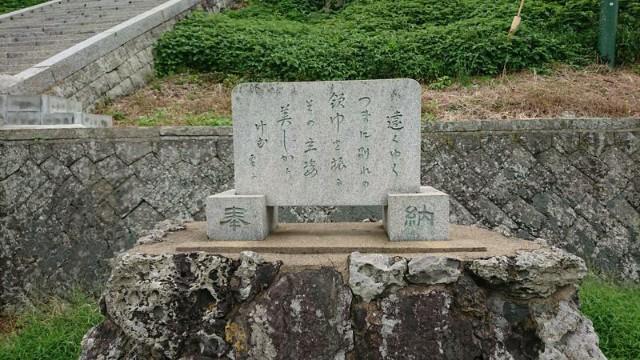 f:id:chayarokurokuro:20210915224827j:plain