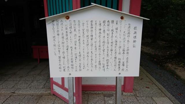 f:id:chayarokurokuro:20210915232116j:plain
