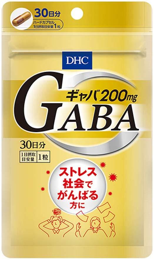 DHCのGABAサプリ
