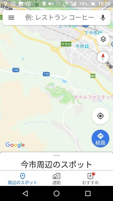 f:id:cheapmansuzukin:20190504200010j:plain