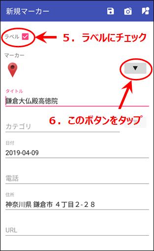 f:id:cheaps_k:20190409014206p:plain