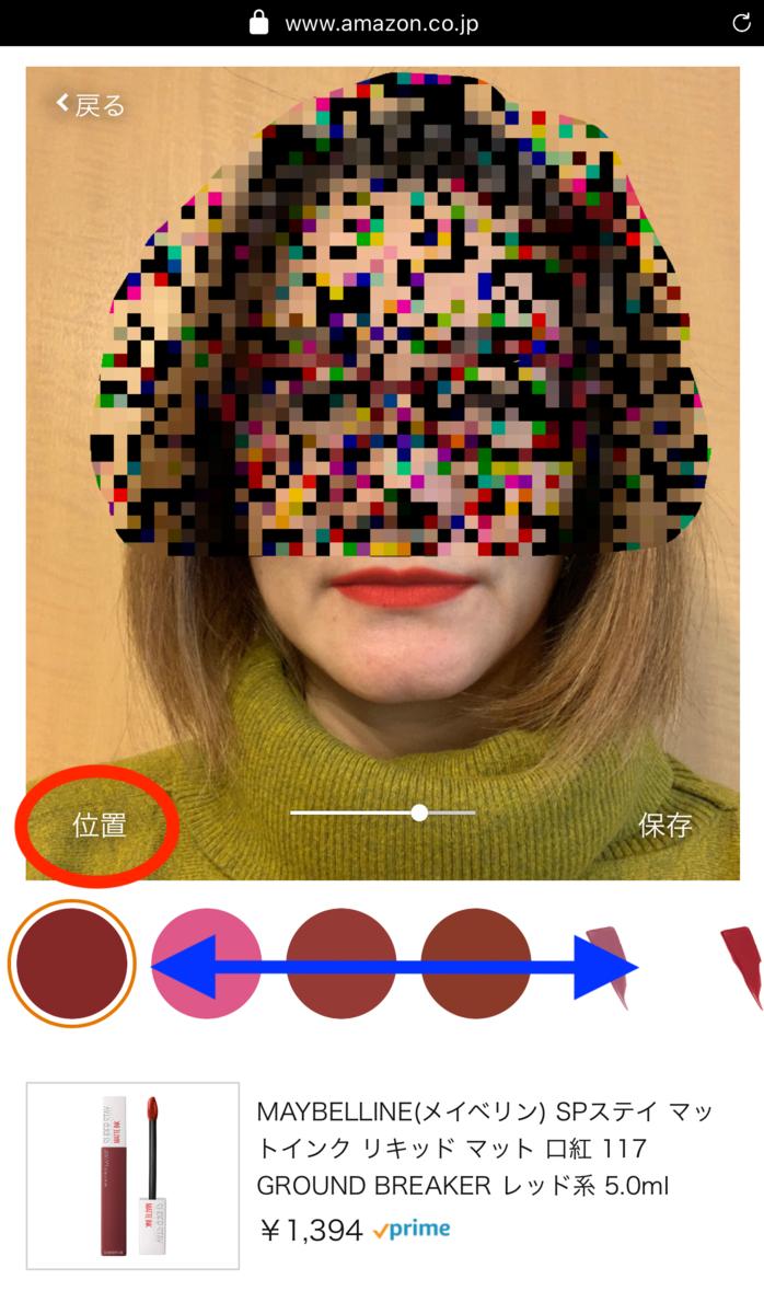 f:id:chebi:20200220154949p:plain