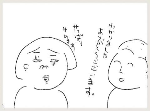 {24F59404-C5E3-4A38-B331-F699F9F9C6A1}