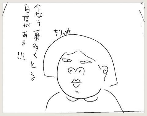 {FD5A8EA6-2D7F-4460-B82B-F3E2538D842E}