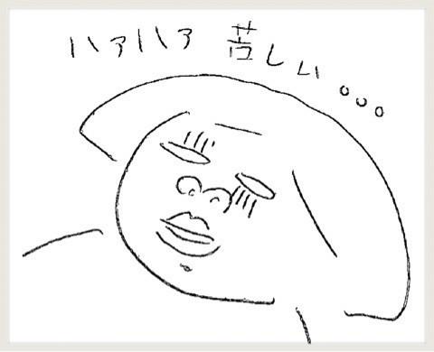 {B16FF585-81C2-49FF-A575-6D86BB9B8CFF}