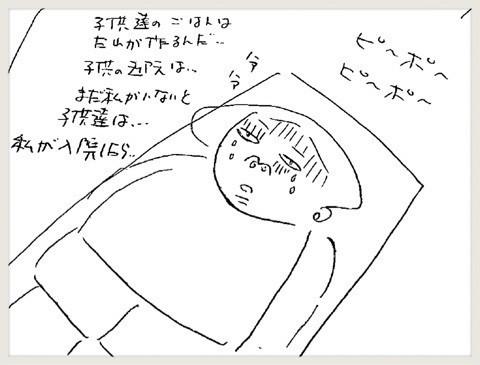 {D667FD0B-811F-4DD8-BCA0-715BE0881302}
