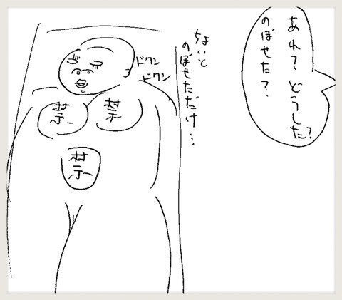{17283E2D-2D58-4F8C-B7CF-6689C1BFEFED}