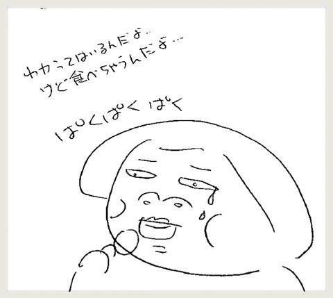 {DB5C49D4-B76B-46A2-A2F0-F2FB52249DFF}