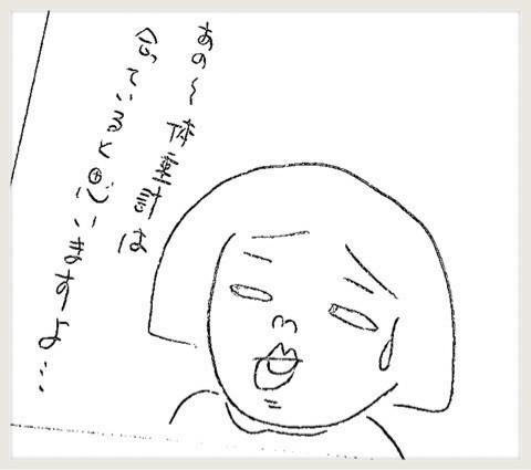 {6C639A0A-BBC0-488B-BDB8-14F2040EC6D4}