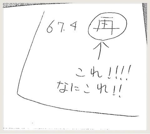 {FC99664C-A3C4-422F-8C71-67EEADD24F5A}