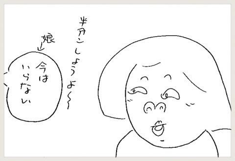 {C9A1BC21-60B4-4BBE-B3E2-3F4E6FEA0204}