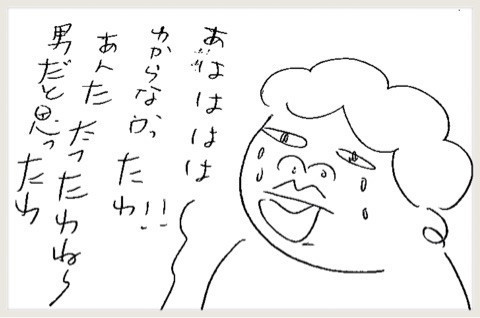 {D4FE781A-9076-48E4-9DDF-C6F1B458FFC1}