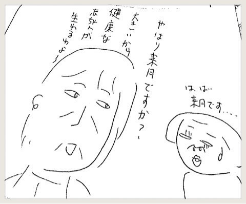 {4D0BF4C4-DC5A-4BA5-8766-1DF16C3F6C44}