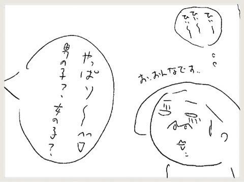 {57763CC1-1E5F-4CFD-9A61-AE0CAFE3CF75}