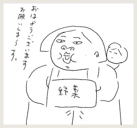 桃田ぶーこのダイエット漫画
