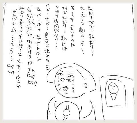 {1C48A666-AE93-43A6-BEE8-72206C53714B}