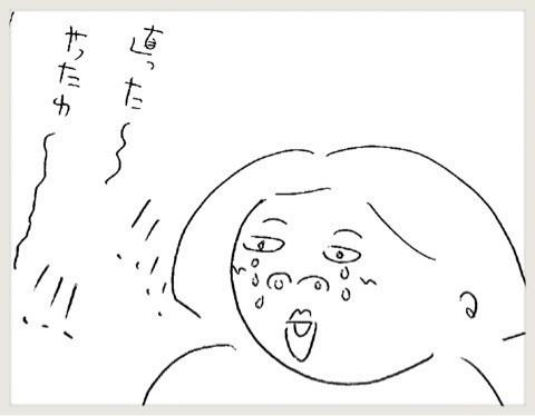 {FDF8F042-C23D-40F8-8CE6-C94C6742CDAD}