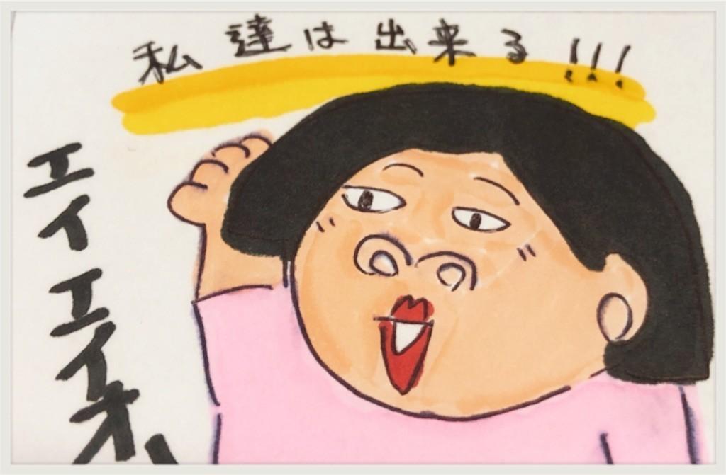 桃田ぶーこ