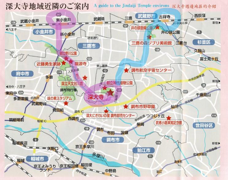深大寺近隣マップ