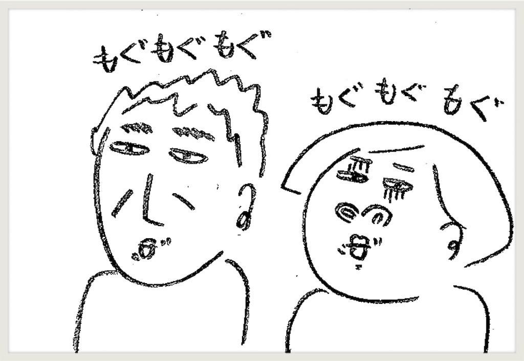 f:id:cheboo:20200203223439j:plain