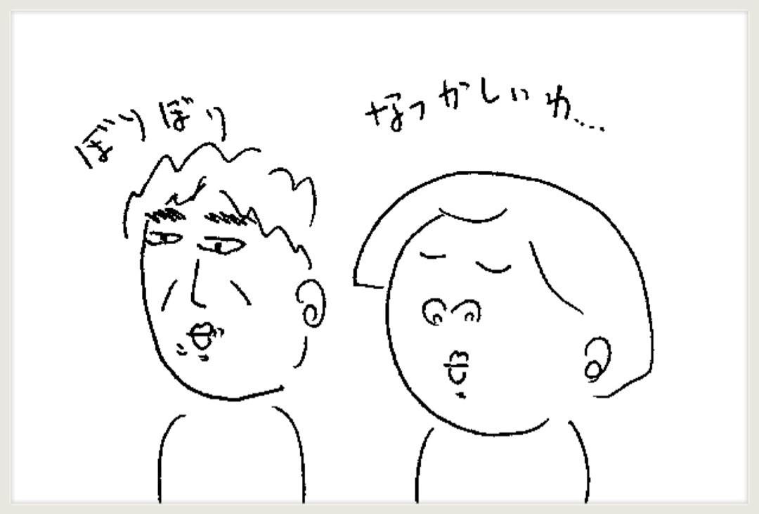 f:id:cheboo:20200204220438j:plain