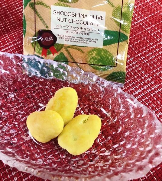 オリーブナッツチョコレート