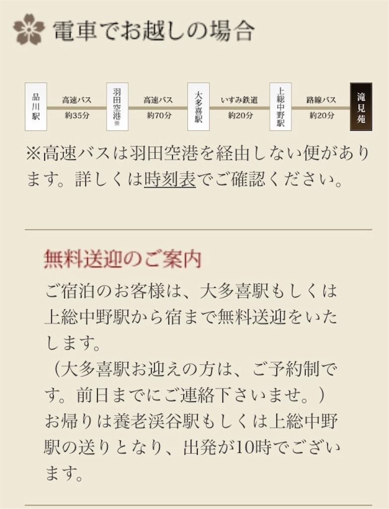 f:id:chee-tama:20181005212941j:image