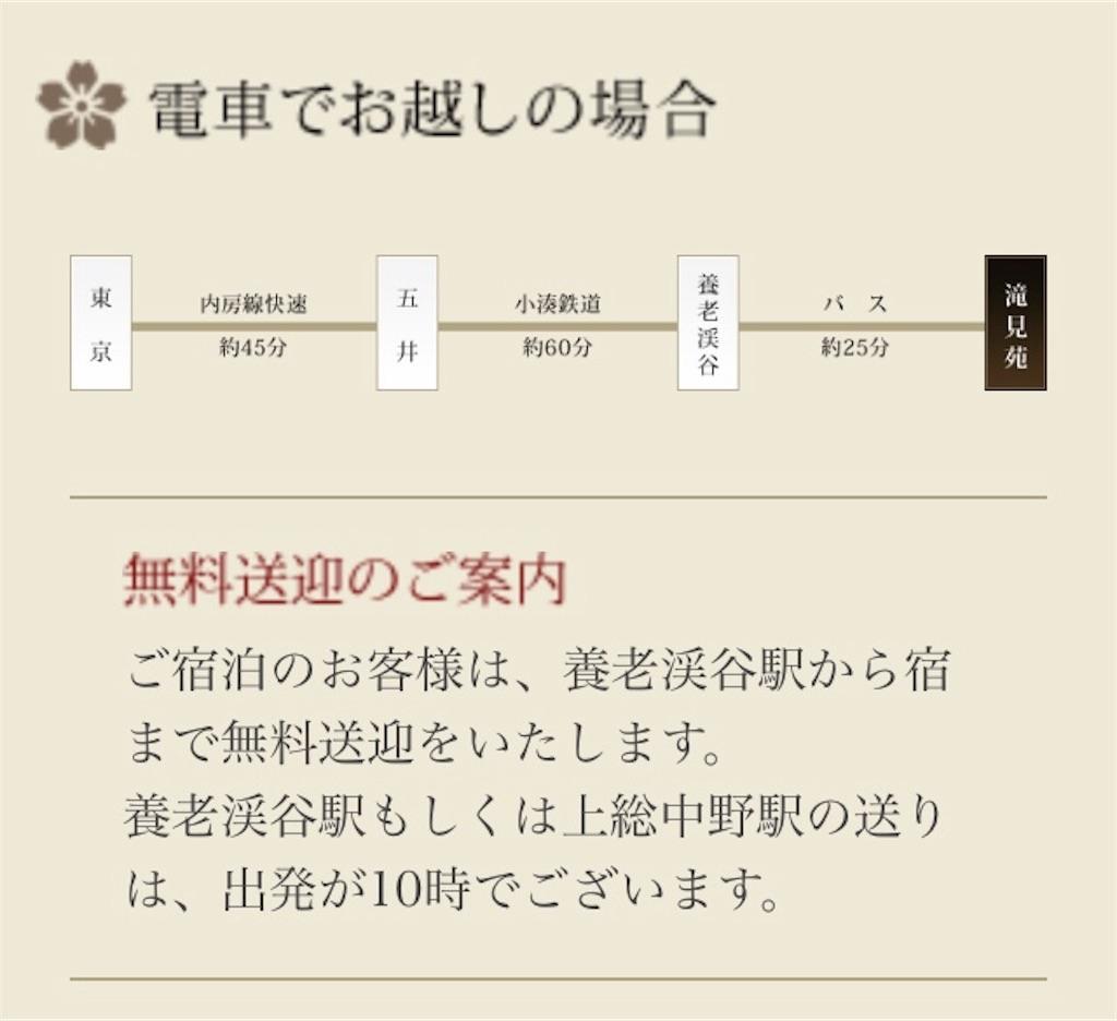 f:id:chee-tama:20181005212945j:image