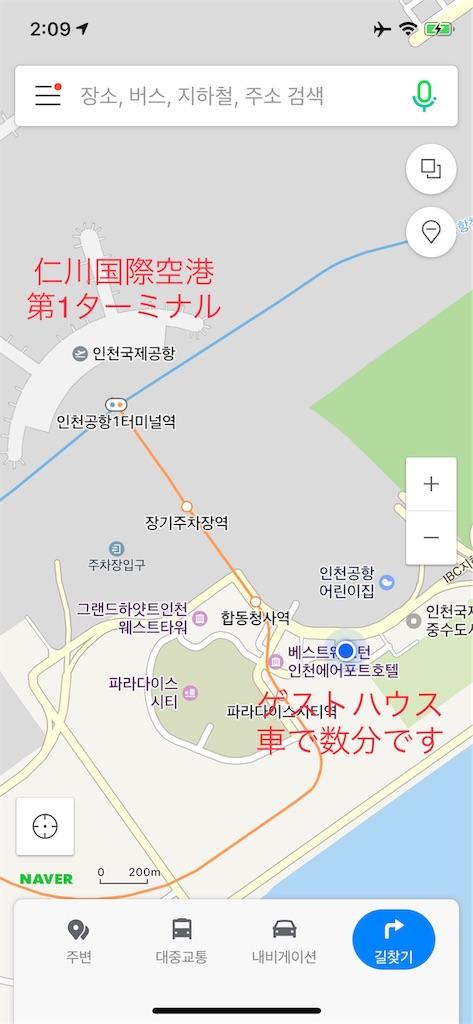 f:id:chee-tama:20190324020831j:image