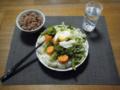 温野菜とフレッシュのコンビネーションサラダ。