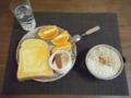 オレンジモーニング。