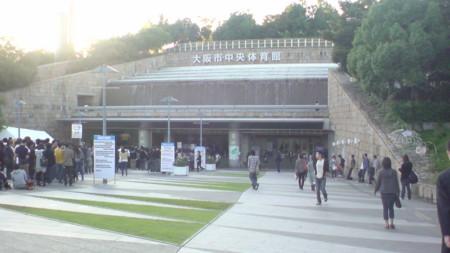 Gira Japón 2008: Osaka (día 2)