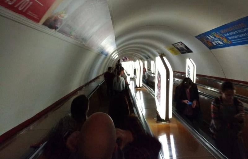 キエフ地下鉄