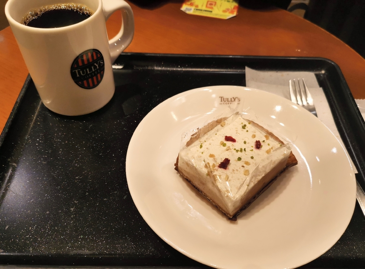 タリーズコーヒーのカッサータ