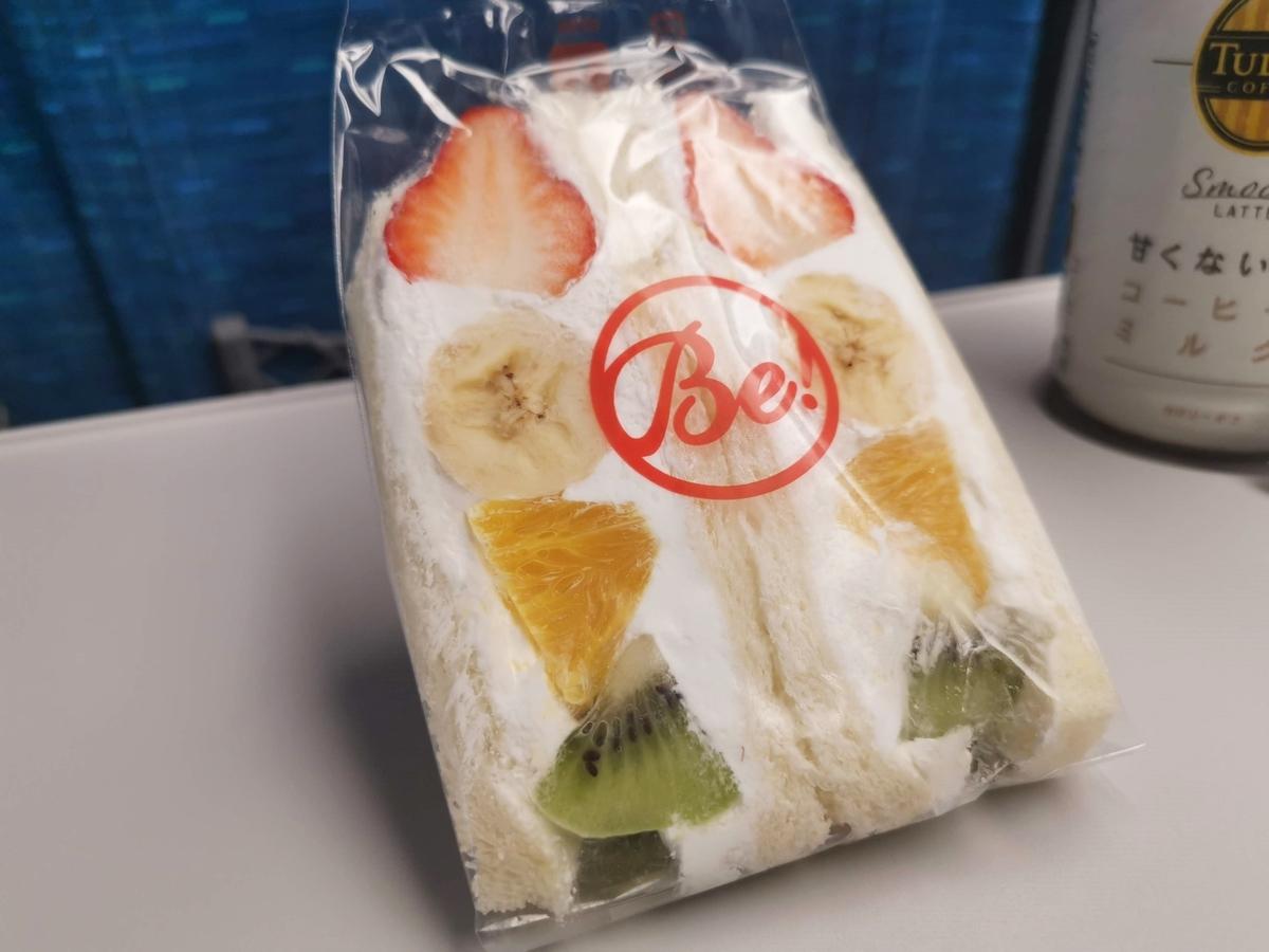 f:id:cheese-cake-ka:20210504140459j:plain