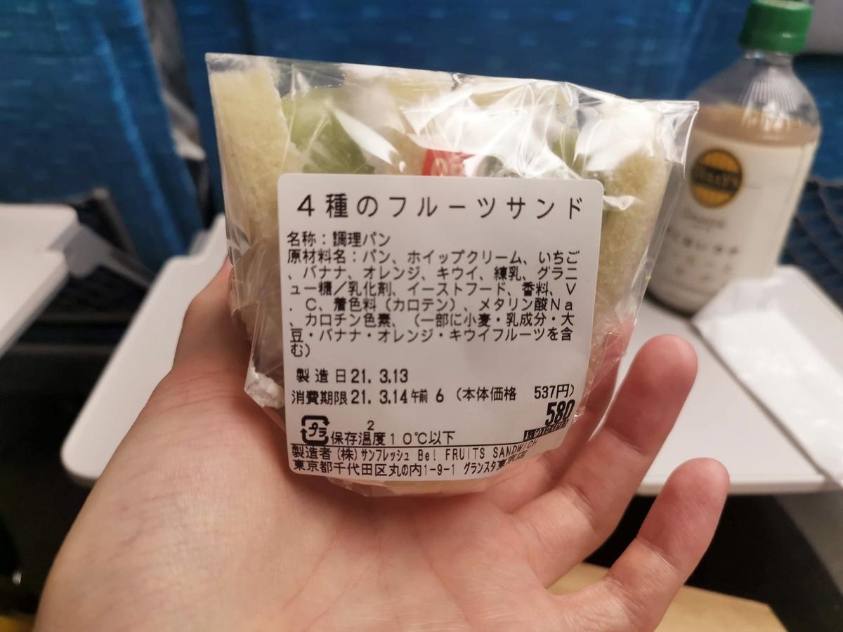 f:id:cheese-cake-ka:20210504140508j:plain