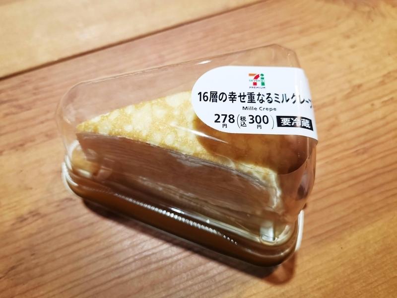 f:id:cheese-cake-ka:20210512230742j:plain