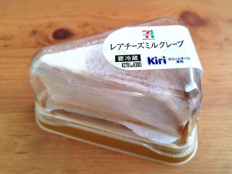 f:id:cheese-cake-ka:20210512230942j:plain