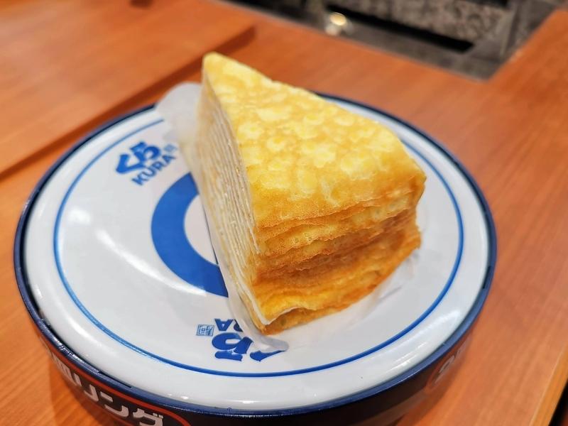 f:id:cheese-cake-ka:20210512231255j:plain