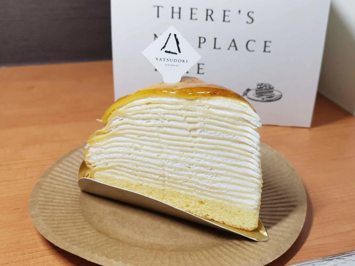 f:id:cheese-cake-ka:20210519023605j:plain
