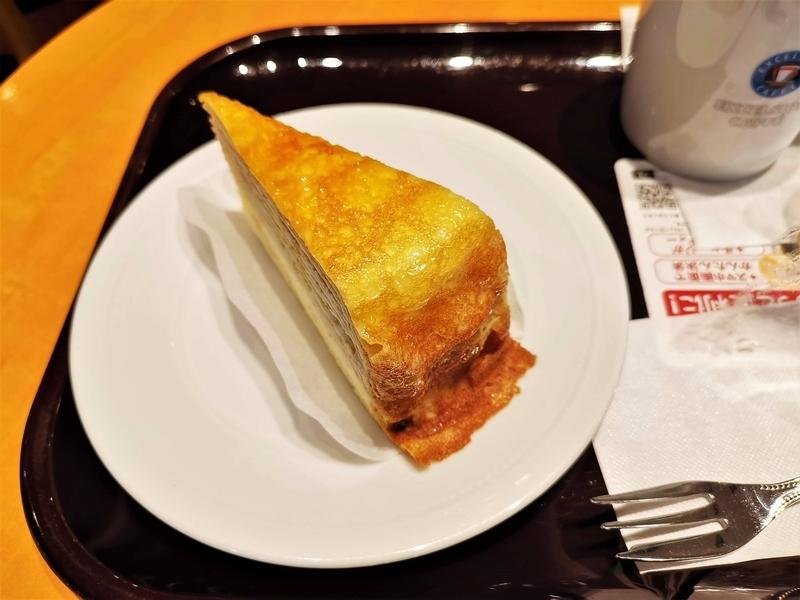 f:id:cheese-cake-ka:20210519231159j:plain