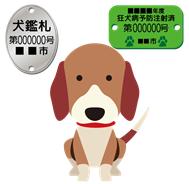 f:id:cheesedogstar:20200616115810p:plain